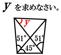 円周角の定理の逆を用いる基本問題