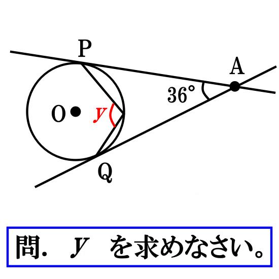 円周角の定理の逆を用いる問題【円の接線その2】