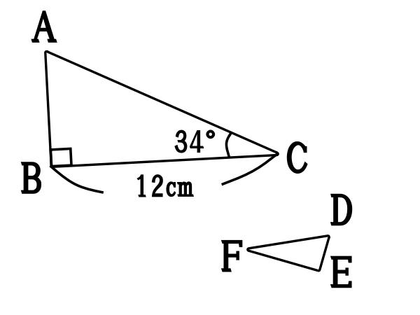 拡大図と縮図の問題1【三角形の辺の長さと角を求める問題】